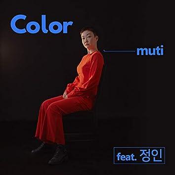 Color (Feat.정인)