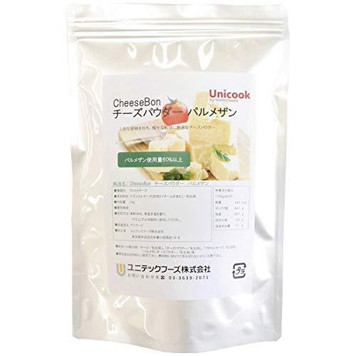 チーズパウダー Unicook CheeseBon 【 パルメザン 】 デンマーク産 微粉末 パウダー (1kg) プロセスチーズ 粉チーズ 粉 お徳用 大容量 業務用