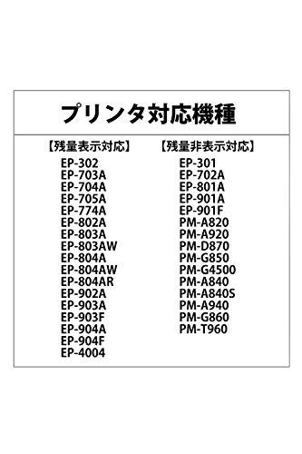 『ジット 日本製 プリンター本体保証 エプソン(EPSON)対応 リサイクル インクカートリッジ IC6CL50 6色セット対応 JIT-E506PZ』の4枚目の画像