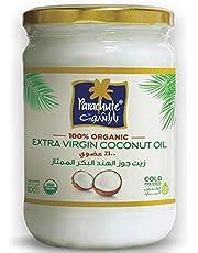 Parachute 100% Organic Extra Virgin Coconut Oil - 500ml