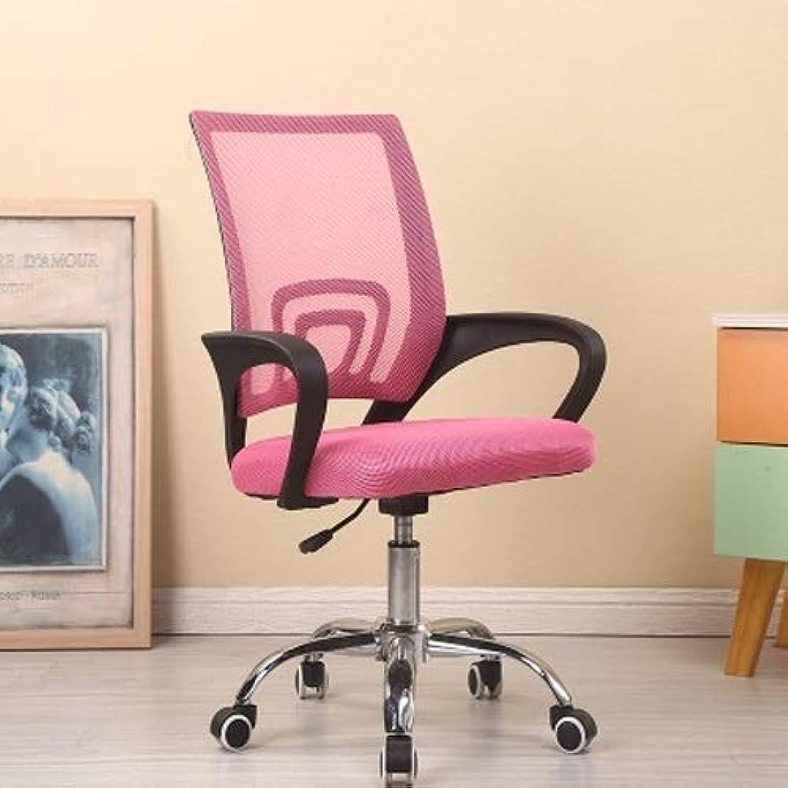 爆発物遅滞エッセンスホーム家具 オフィス製品アームチェアスリップカバーリビングルームチェア9050コンピューターチェアオフィスチェアホームチェア背もたれ快適シンプルデスクチェア(オレンジ) (色 : ピンク)