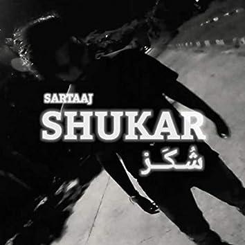 SHUKAR | شُـكَــرْ