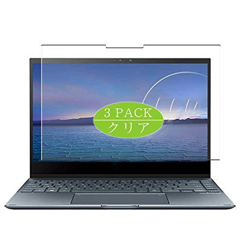 VacFun 3 Piezas Claro Protector de Pantalla, compatible con ASUS ZenBook Flip...