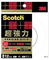 3M プレミアゴールド スーパー多用途 (SPS-12) 12mm×4m ケース20巻入り