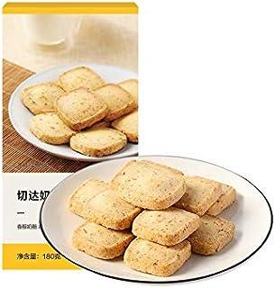 YEATION 網易嚴選 チェダーチーズクッキー チーズクッキー