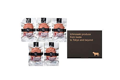 <六本木/格之進>黒格ハンバーグ セット 冷凍 黒毛和牛 国産牛肉 ギフト対応 150g × 5個入り