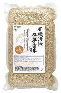 国内産有機活性発芽玄米 2Kg×2袋
