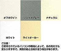ICHIMATSU(イチマツ)4/6判(1091×788mm)70kg 1枚 ホワイト
