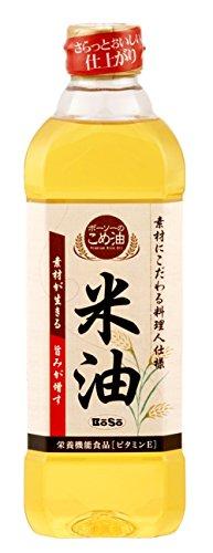 ボーソー 米ぬか生まれの万能油 米油(こめ油) 600g (24本入)