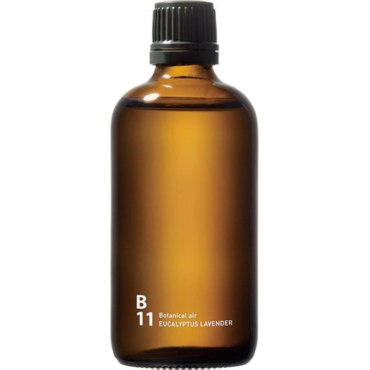 機会ますます直立B11 EUCALYPTUS LAVENDER piezo aroma oil 100ml