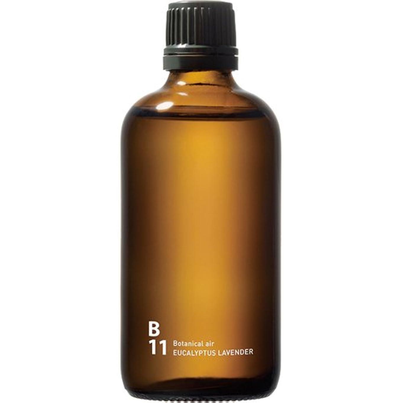 巧みなパークショートB11 EUCALYPTUS LAVENDER piezo aroma oil 100ml