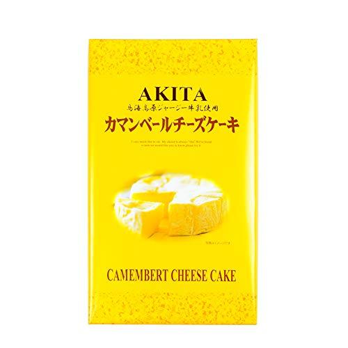 AKITA カマンベールチーズケーキ 鳥海高原ジャージー牛乳使用 1箱8個入