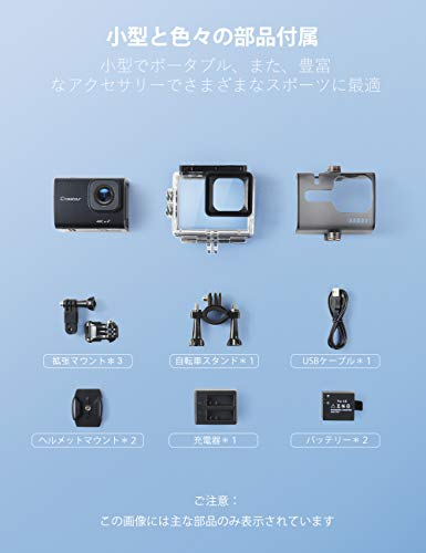 【進化版4K/50FPS】Crosstourアクションカメラ4K20MP解像度「バッテリー充電器付属」Wi-Fi40M防水水中カメラ6軸EIS手ブレ補正タイムラプスループ録画連写スロモーション2つ1350mAhバッテリーUSBケーブルと多様なアクセサリー調節可能な170°広角レンズバイク・車・ヘルメット・サーフボードに取り付け可能スポーツカメラ「メーカー13月保証」C