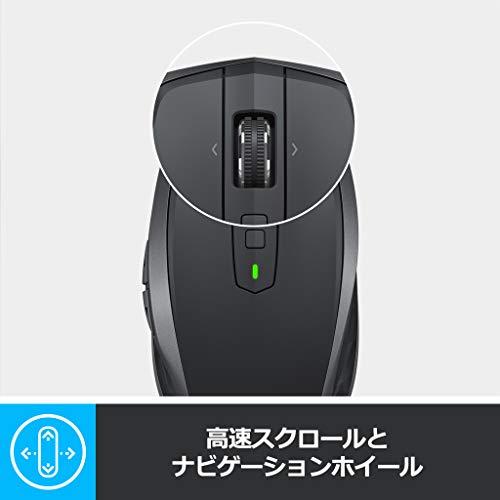 41s2q86MQrL-「Logicool MX Master 2S」ワイヤレスレーザーマウスを購入したのでレビュー!