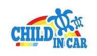 東洋マーク製作所 CHILD IN CAR 子供が乗ってます お知らせ ステッカー ホヌ ブルー 8021