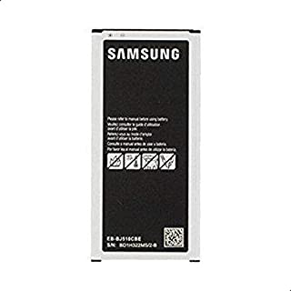 Samsung Battery For Mobile Phones - EB-BJ510BC