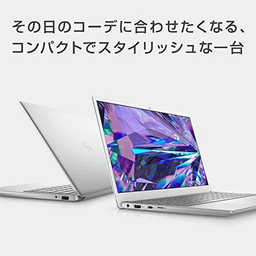 Dell(デル)『Inspiron135390(20Q22S)』
