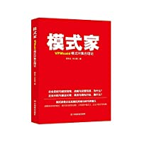 Modeler: VPMsaid Model Ring Set Theory(Chinese Edition)