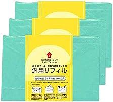 (互換品) おむつペール 汎用取り換えロール 3個セット 日本育児製Korbell互換 (このロールは日本育児が製造または販売するものではありません)