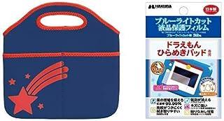 【中身が見える福袋2020】 【Amazon.co.jp限定】 HAKUBA ドラえもんひらめきパッド用リバーシブルケース+画面保護フィルムセット