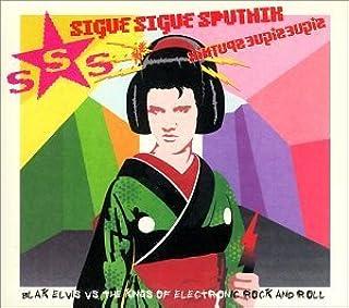 BLAK ELVIS by SIGUE SIGUE SPUTNIK (2002-07-10)