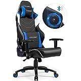 GTRACING ゲーミングチェア オフィスチェア 完全ワイヤレス スピーカー 新たなプレミアムが誕生 特許取得済 ゲーム用 ゲーム椅子 レザー 一年無償部品交換保証 GT899-BLUE
