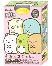 フルタ チョコエッグ すみっコぐらし 10個入りBOX