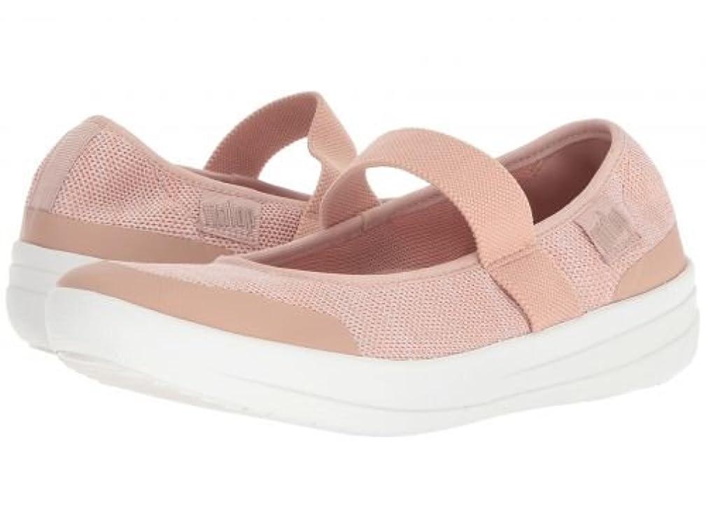接続されたペチュランス四分円FitFlop(フィットフロップ) レディース 女性用 シューズ 靴 フラット Uberknit Mary Jane - Neon Blush/Urban White [並行輸入品]