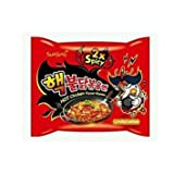 Samyang 2X Spicy Hot Chicken Flavor Ramen, 10 Pack (140 Grams Each)