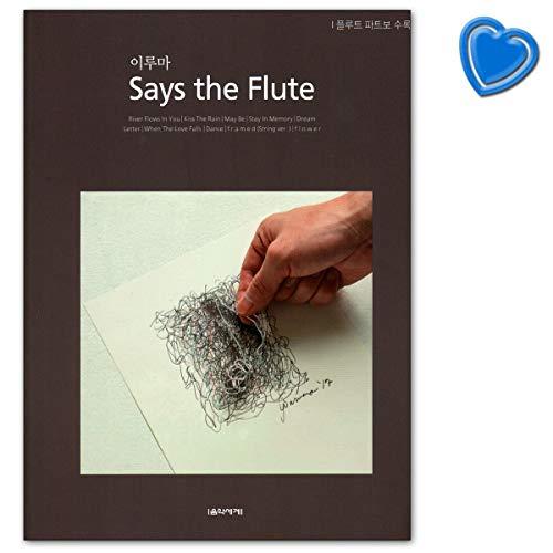 Says the flute Yiruma - für Querflöte und Klavier - Notenbuch mit bunter herzförmiger Notenklammererlag - Verlag Hanbook 9788966854394