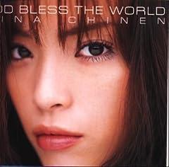 GOD BLESS THE WORLD