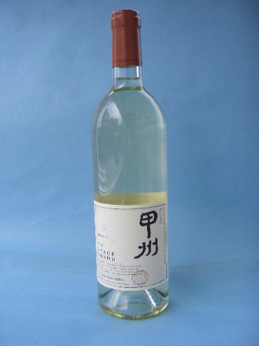 中央葡萄酒『グレイス甲州』