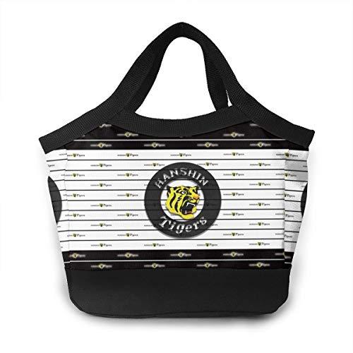 阪神タイガース ランチバッグランチ巾着の手提げで保温しやすい弁当は クーラーバッグ 保冷バッグ ランチバッグ 弁当 袋 お弁当袋 防水