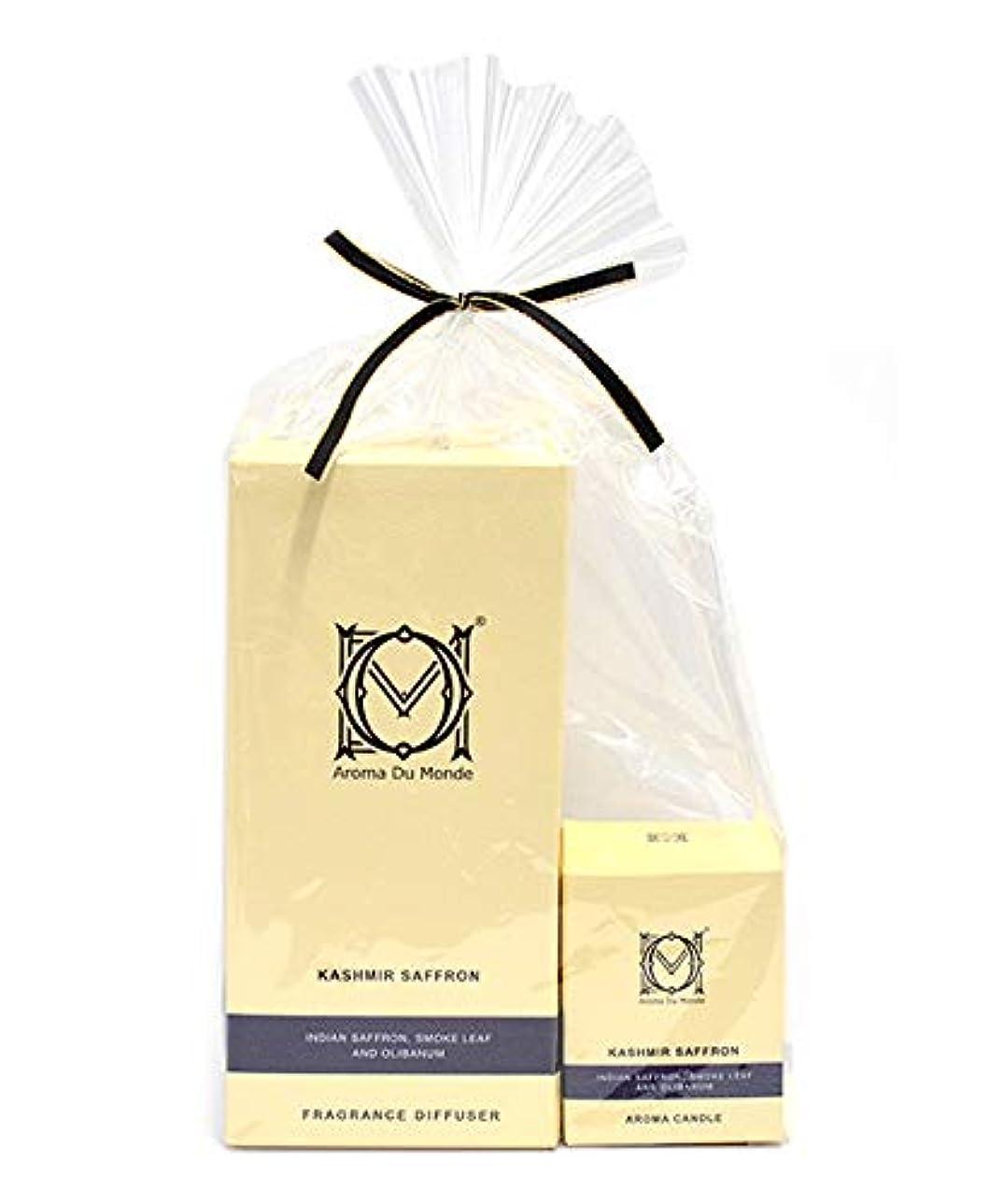 フィード服を片付ける活発フレグランスディフューザー&キャンドル カシミールサフラン セット Aroma Du Monde/ADM Fragrance Diffuser & Candle Kashmir Saffron 81160
