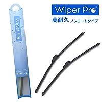 Wiper Pro(ワイパープロ)撥水シリコンワイパー 550mm+350mm 2本セット / ブレード交換タイプエアロワイパー★ミラージュ H24.8~ A05A<br> /ステラ(含むカスタム) H18.6~H23.4 RN1、RN2/ステラ(含むカスタム) H23.5~H26.11/ルクラ H22.4~H27 L455F、L465F/キャスト H27.9~ LA250S、LA260S/タントエグゼ H21.12~H26 L455S、L465S/ムーヴ/ムーヴカスタム H22.12~H26.11 LA100S、LA110S 他【N55-35】
