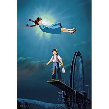 300ピース ジグソーパズル 天空の城ラピュタ 空から降りてきた少女 (26x38cm)