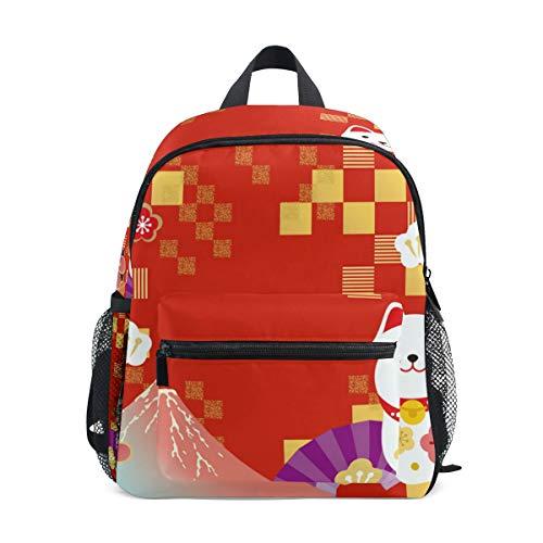 Mochila Escolar con diseño japonés para niños y niñas de 3 a 8 años