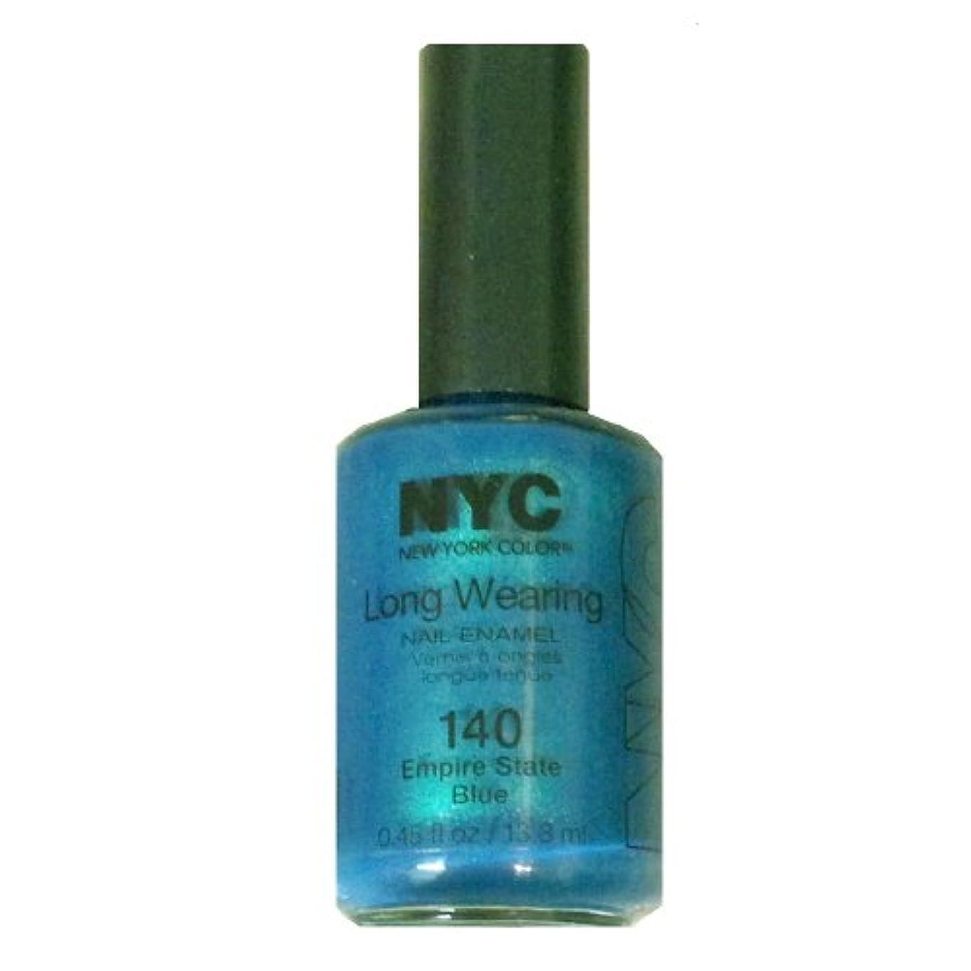 韻に賛成ラメNYC Long Wearing Nail Enamel - Empire State Blue (並行輸入品)