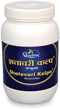 Dhootapapeshwar Shatavari Kalpa Granules 350 GRAMS