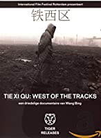 Tie xi qu - West of the tracks