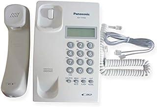 Panasonic KX-T7703X Caller ID Display Phone (White)