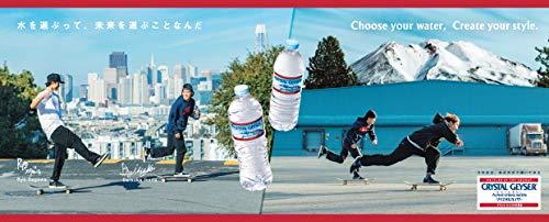 『大塚食品 クリスタルガイザー 500ml×24本 [正規輸入品]』の3枚目の画像