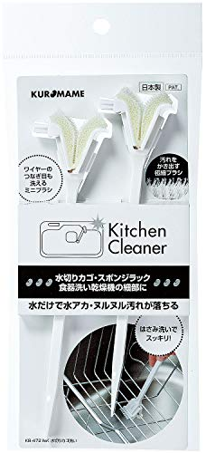まめいた キッチン スポンジ ホワイト 3.5×2.5×15.5cm 食洗乾燥機 水切りかご スポンジラック 掃除 ハサミ洗い 日本製 2個入