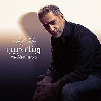 Waynak Habib