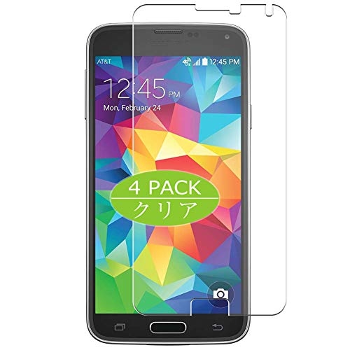 VacFun 4 Piezas Claro Protector de Pantalla, compatible con Samsung Galaxy S5 docomo SC-04F/au SCL23 i9600 g9006 g9006v, Screen Protector Película Protectora(Not Cristal Templado) NEW Version