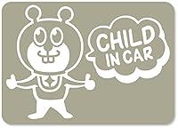 imoninn CHILD in car ステッカー 【マグネットタイプ】 No.66 グッドさん (グレー色)