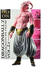 Banpresto Dragon Ball Z DX Figure VOL.2. 5 Majin Buu (Japan Import)