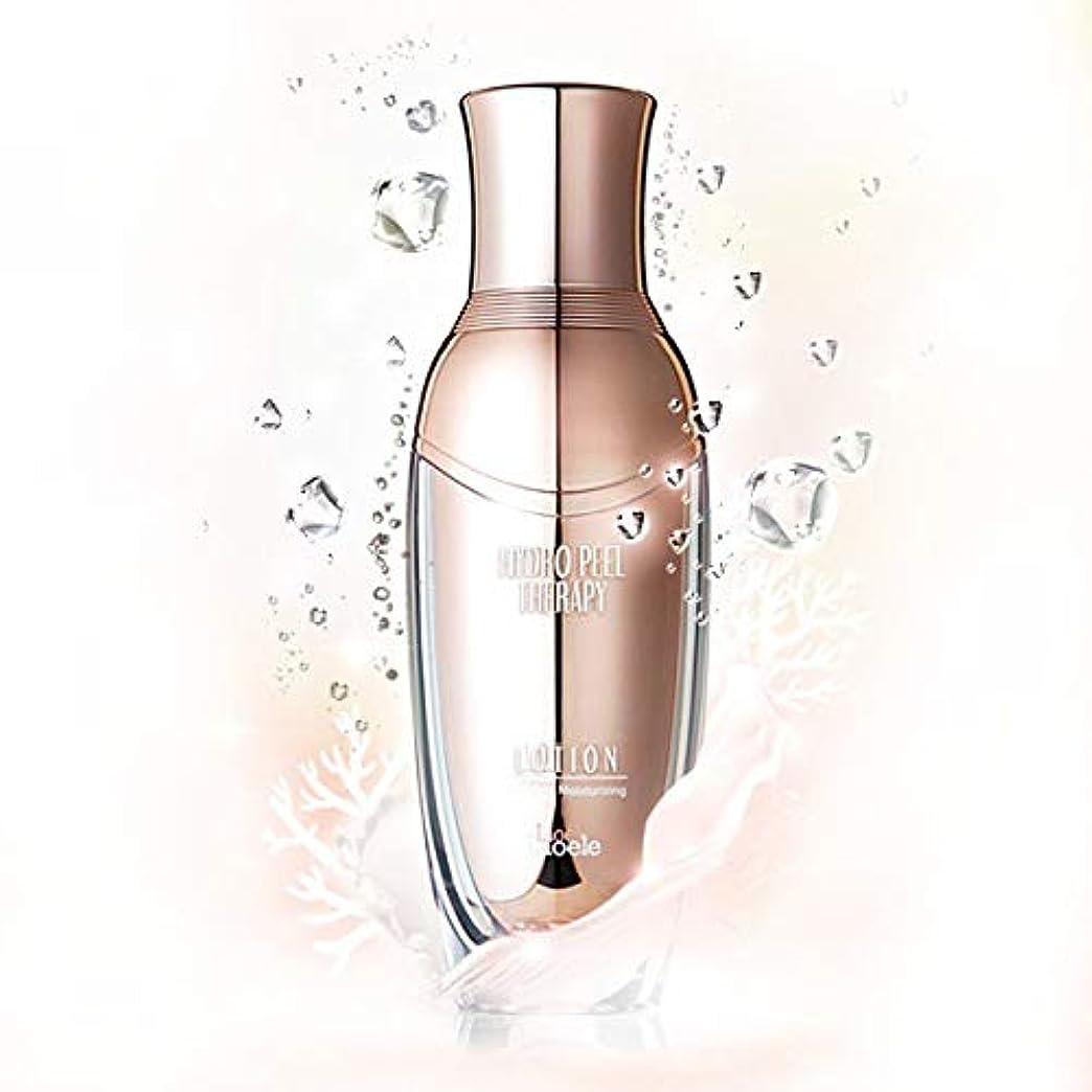 通りスカルク粒Lioele (リオエリ) ハイドロ ピール テラピー ローション / 海洋深層水の豊富なミネラルでさっぱり溶け込むローション / Hydro Peel Therapy Lotion (120ml) [並行輸入品]