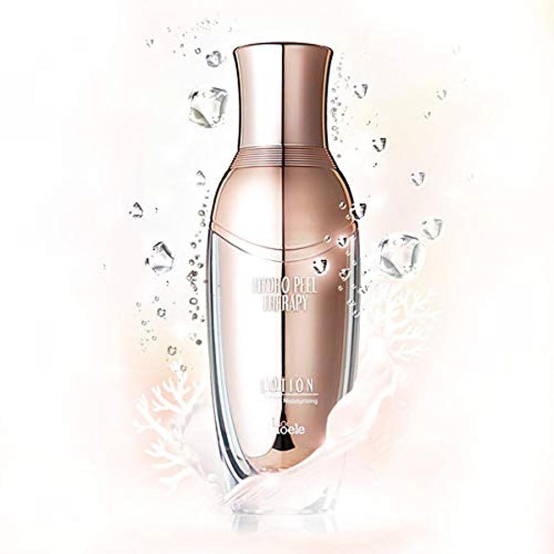 行き当たりばったり基礎理論テレマコスLioele (リオエリ) ハイドロ ピール テラピー ローション / 海洋深層水の豊富なミネラルでさっぱり溶け込むローション / Hydro Peel Therapy Lotion (120ml) [並行輸入品]