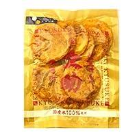 仙七 ぬれ せんべい 得用 醤油 (130g×3袋) 煎餅 ぬれせん ぬれやき 久助 無選別 しょうゆ 醤油 ぬれやき煎 まるせん 訳あり ワケあり